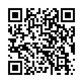 衛生福利部疾病管制署網頁